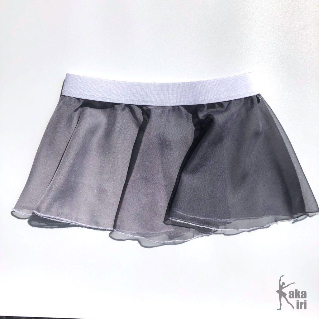 Update kakakiri Kinder-Ballettrock mit Farbverlauf
